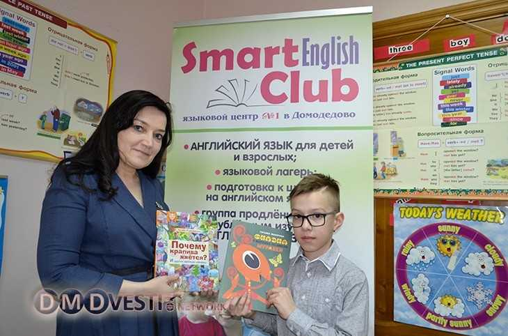 В Домодедово проходит благотворительная акция «Подари книгу»