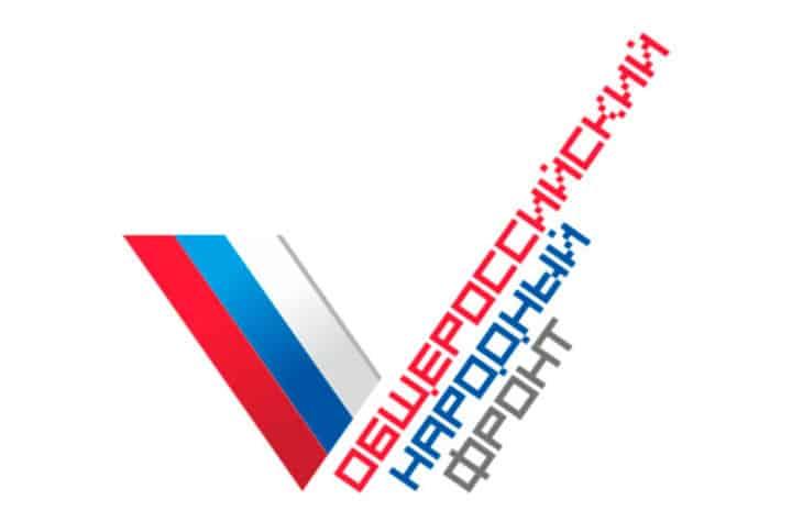 логотип общероссийский народный фронт, логотип онф