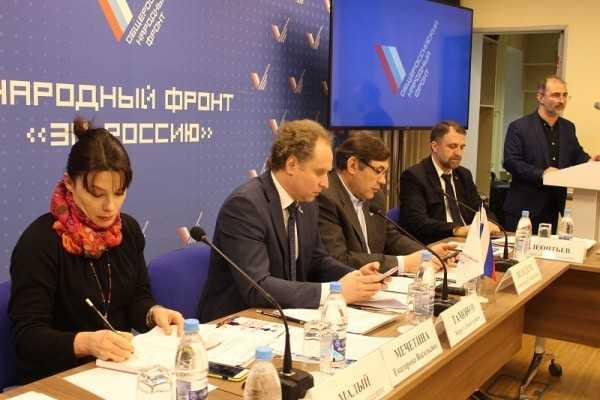 По инициативе ОНФ в Подмосковье появится «дорожная карта» развития исторических поселений