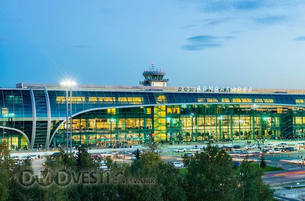 здание пассажирского терминала аэропорта Домодедово