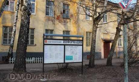 Активисты ОНФ обсудили проблему информирования жителей Подмосковья по вопросам ЖКХ