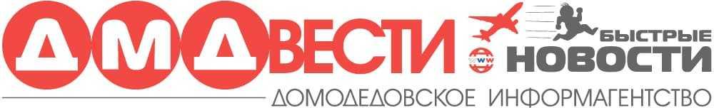 модедовское информагентство