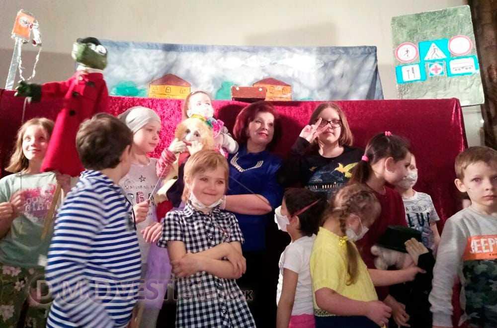 Домодедовский театр кукол «Менестрель» участник благотворительной программы Терапия счастья