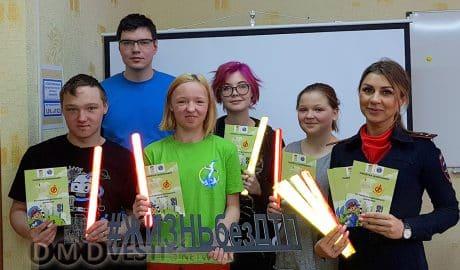 Госавтоинспекторы Домодедово встретились с педагогами и воспитанниками детского дома