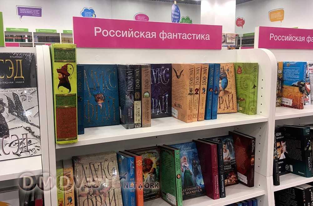 Магазин Читай-город Домодедово в «Библионочь» предлагает хорошие скидки на книги