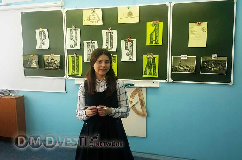 В Ильинской школе Домодедово прошел единый день православной культуры