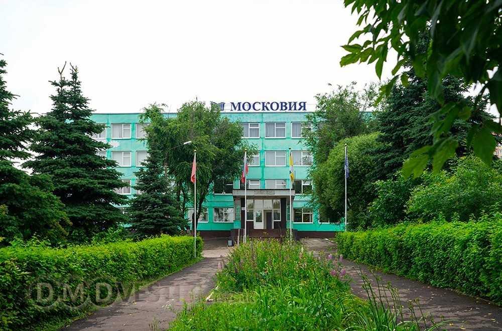московия, колледж, домодедово