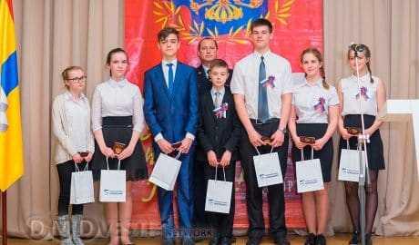 Юным домодедовцам торжественно вручили первые паспорта