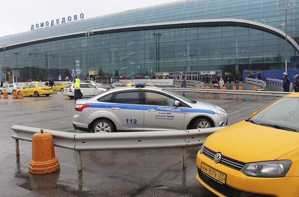 аэропорт, аэропорту, домодедово