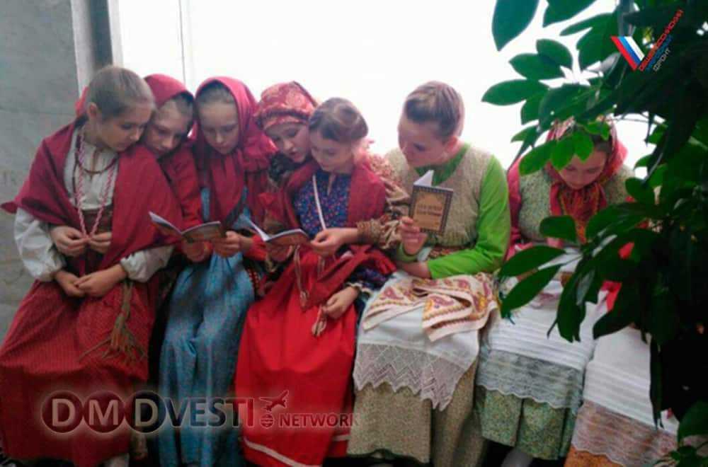 Активисты ОНФ провели в Подмосковье серию акций по популяризации детского чтения