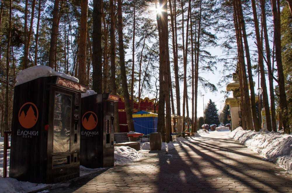 домодедово, парк Ёлочки, отдых, дети