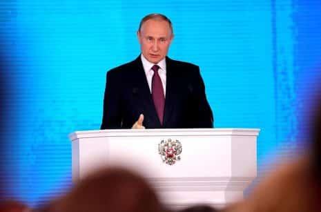 Путин, Послание,