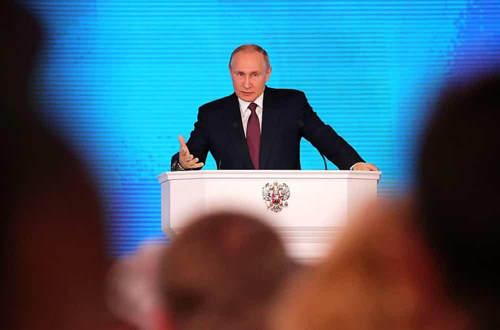 Путин, Президент, Послание