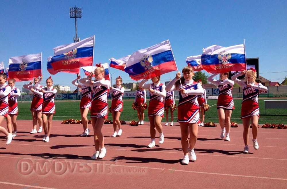 9 мая на стадионе Авангард в Домодедово пройдет эстафета Победы