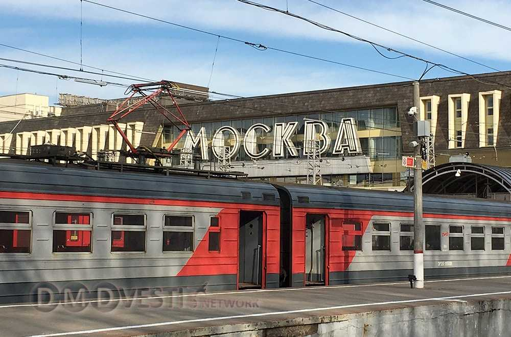 Москва аэропорт Домодедово электричек стало больше