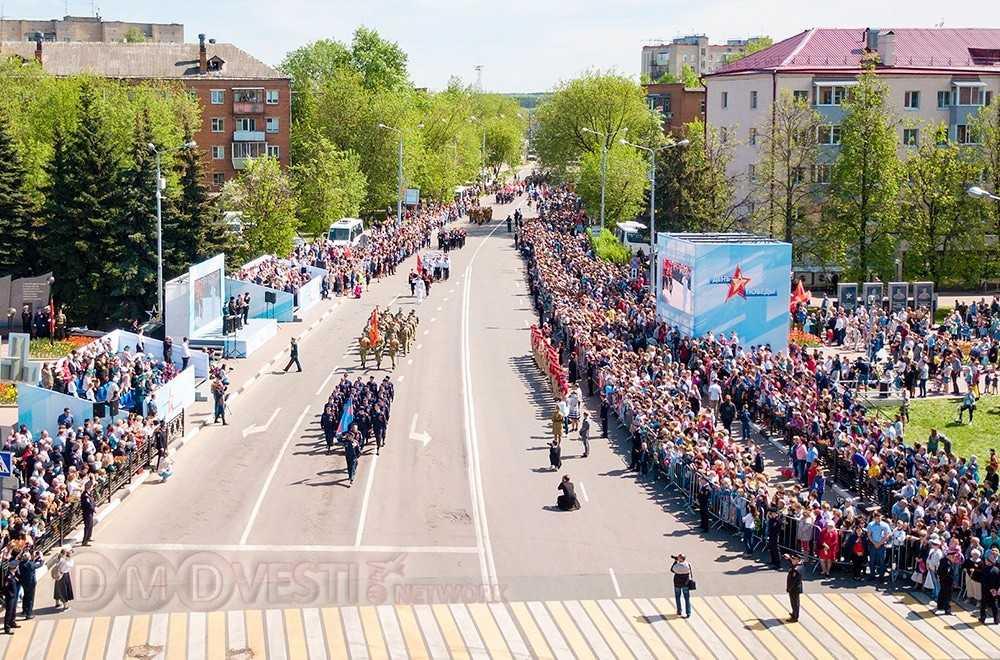 В Домодедово мероприятия на 9 мая посетило более 40000 жителей