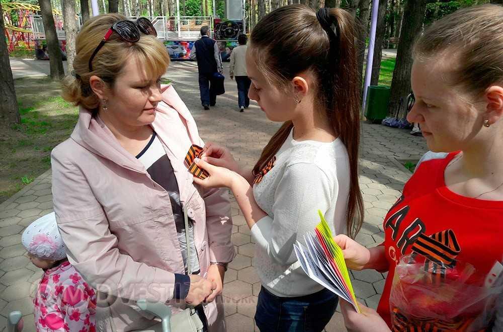 В Домодедово продолжается акция Символ Победы