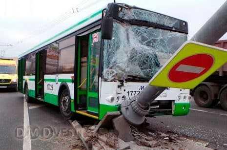 В Домодедово проходит целевое мероприятие Автобус