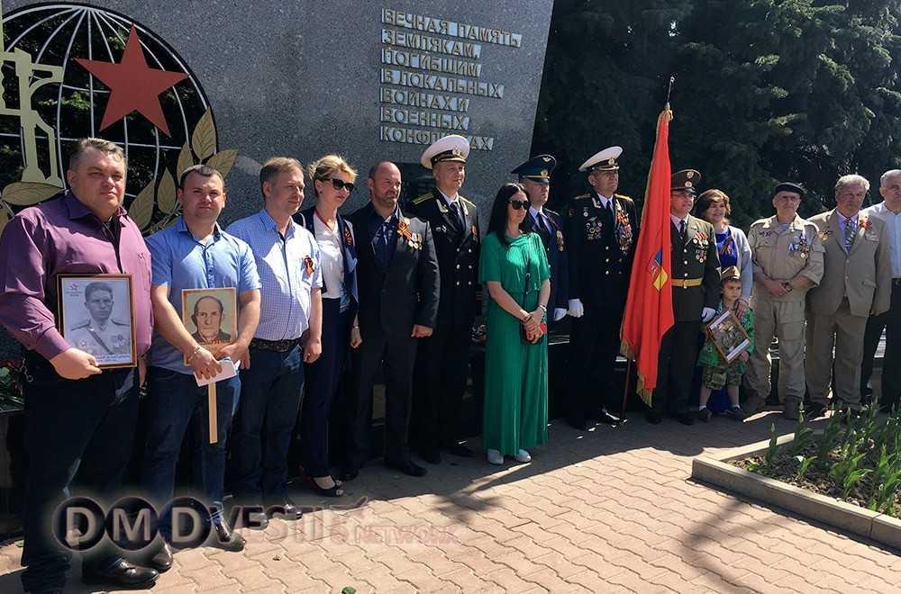 В Домодедово впервые транслировали Парад с Красной Площади на митинге Победы
