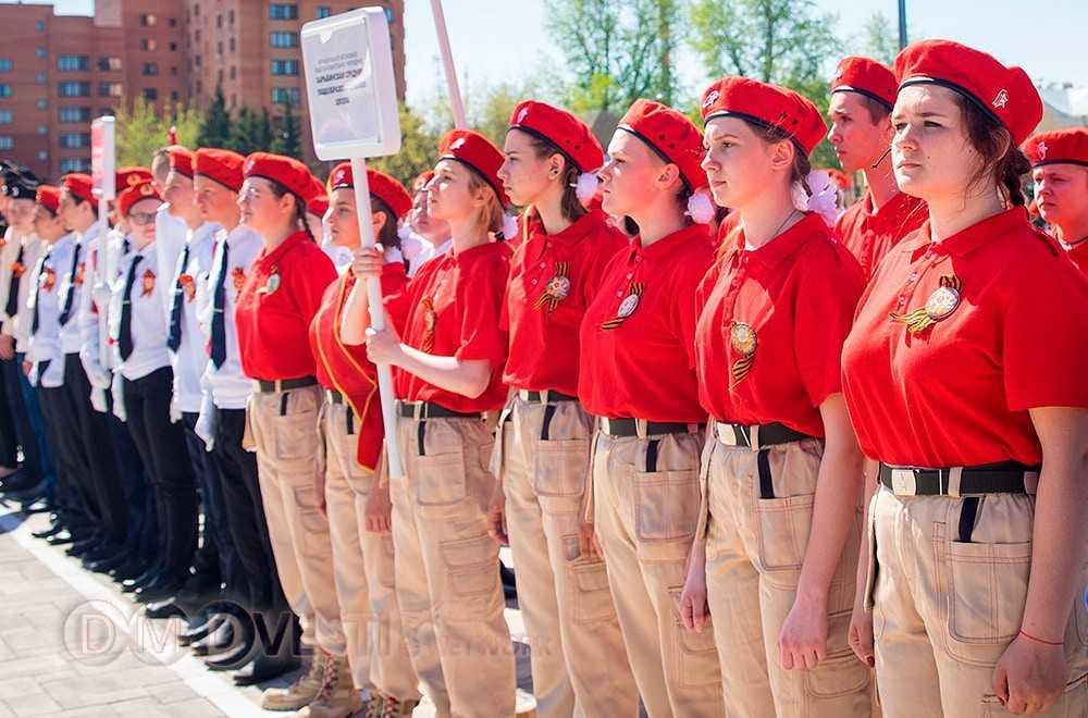 В честь Великой Победы в Домодедово состоялся Смотр строя и песни