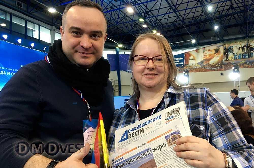 Журналисты из подмосковного Домодедово запускают новые проекты