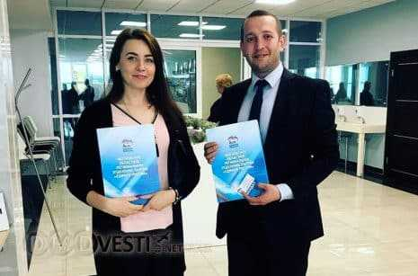 Домодедовское отделение Единой России провело внеочередную конференцию
