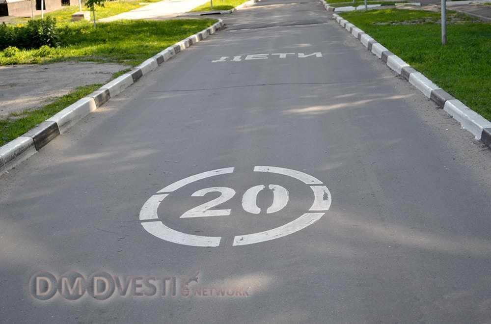 На дорогах Домодедово возросло число ДТП с участием детей