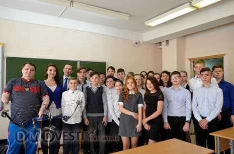 Урок доброты прошел в домодедовской школе № 1