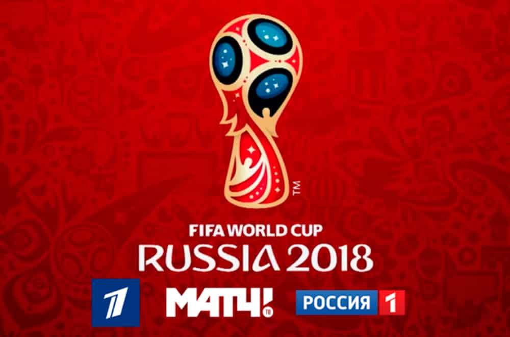 Даты и время телетрансляций матчей ЧМ-2018 по футболу на ТВ