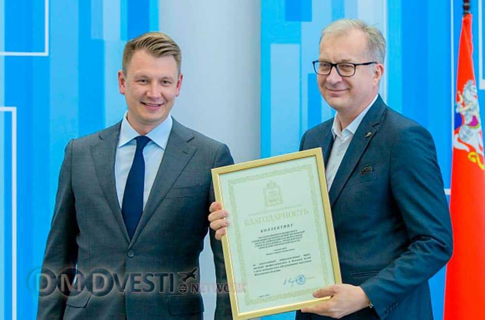 Глава Домодедово поздравил медиков с профессиональным праздником