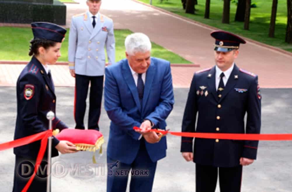 В Домодедово открыли Центр международного полицейского сотрудничества