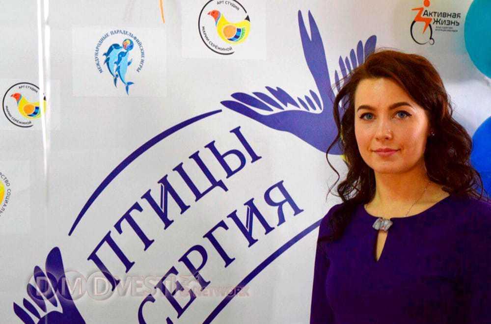В Домодедово открывается благотворительная выставка Марии Серёжиной