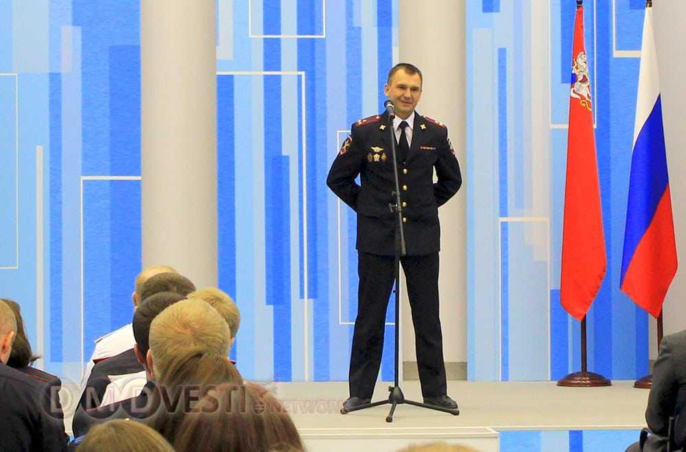 В Домодедово прошло праздничное мероприятие в честь 300-летия Российской полиции