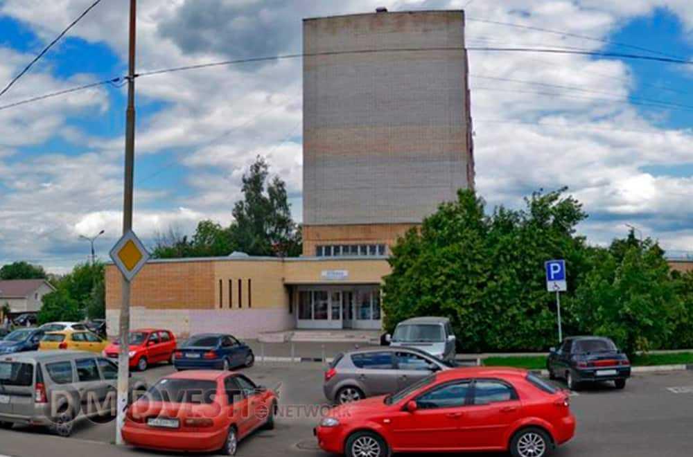 В женской консультации Домодедово начат капитальный ремонт