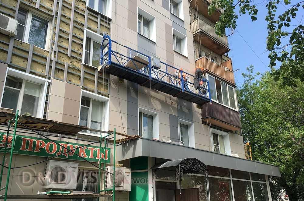 Десять обучающих семинаров «Pro ЖКХ» пройдет в Домодедово