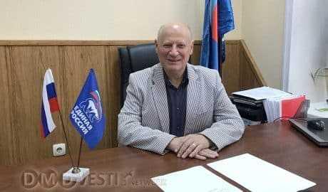 Дмитрий Городецкий вошел в состав Общественной палаты Московской области