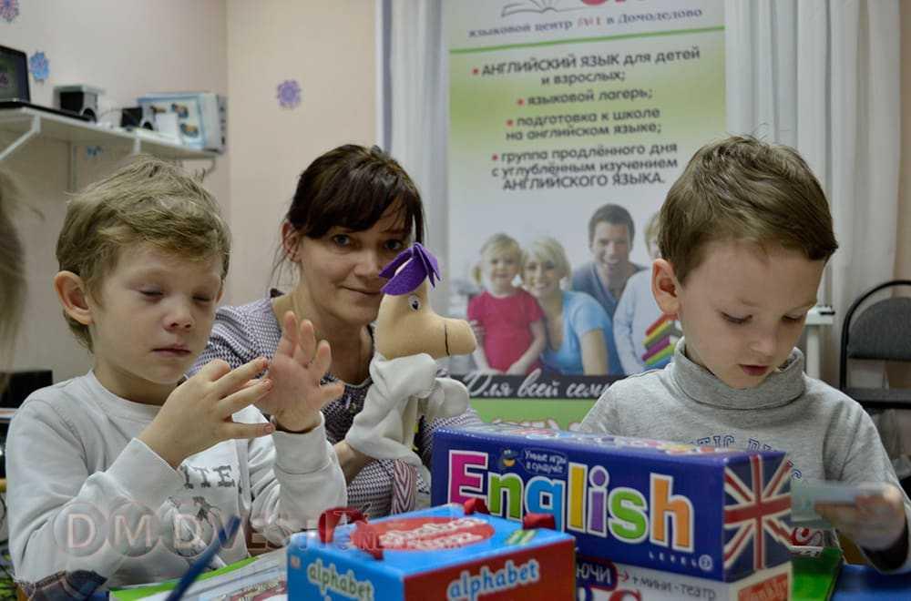 В Смарт Клубе Домодедово учат понимать и любить английский язык