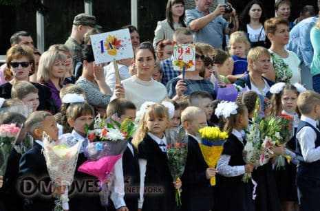 День Знаний главный праздник сентября в Ильинской школе Домодедово