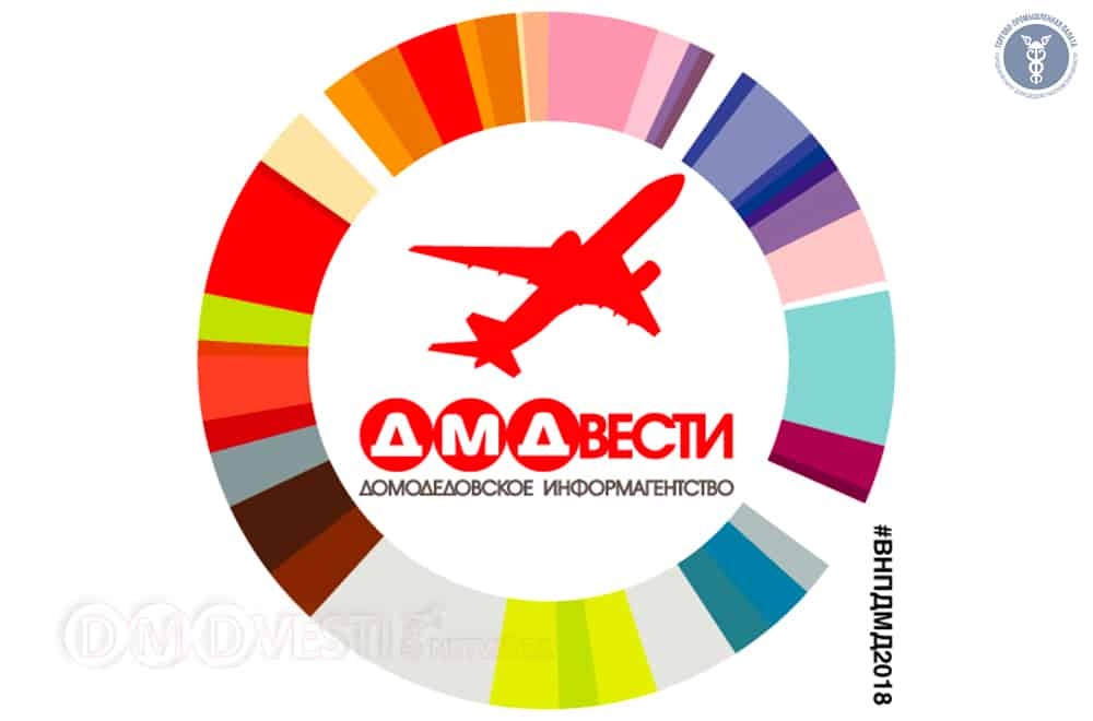 логотип информационного партнёра домодедовского информагентства  дмдвести всемироной неделе предпринимательства домодедово 2018