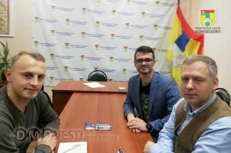 Молодежный парламент и Общественная палата Домодедово начинают сотрудничество