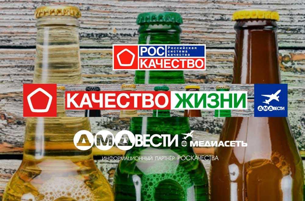 """Новый проект """"Качество жизни"""" от Роскачества и Домодедовского информагентства"""