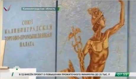 Общероссийский народный фронт и «Деловое утро» НТВ запустили социально-экономический проект «Протокол 12»