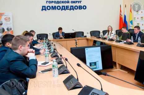 Проблемы энергоэффективности обсудили на Всемирной неделе предпринимательства, ВНП-2018 Домодедово