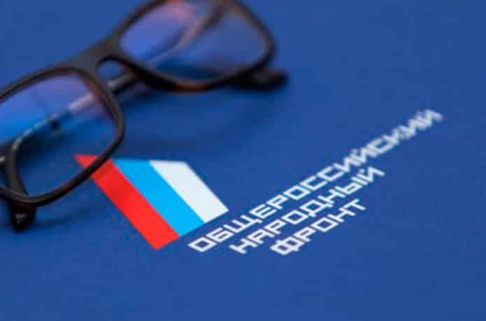 Путин поручил ОНФ обеспечить мониторинг «суперуказа» президента