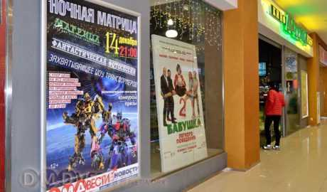 Автоботы стали гостями Ночной Матрицы в Домодедово