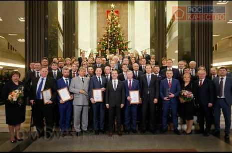 Дмитрий Медведев наградил сразу два предприятия Москвы