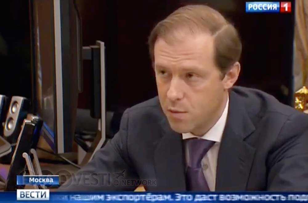 Глава Минпромторга России доложил Президенту о работе Роскачества