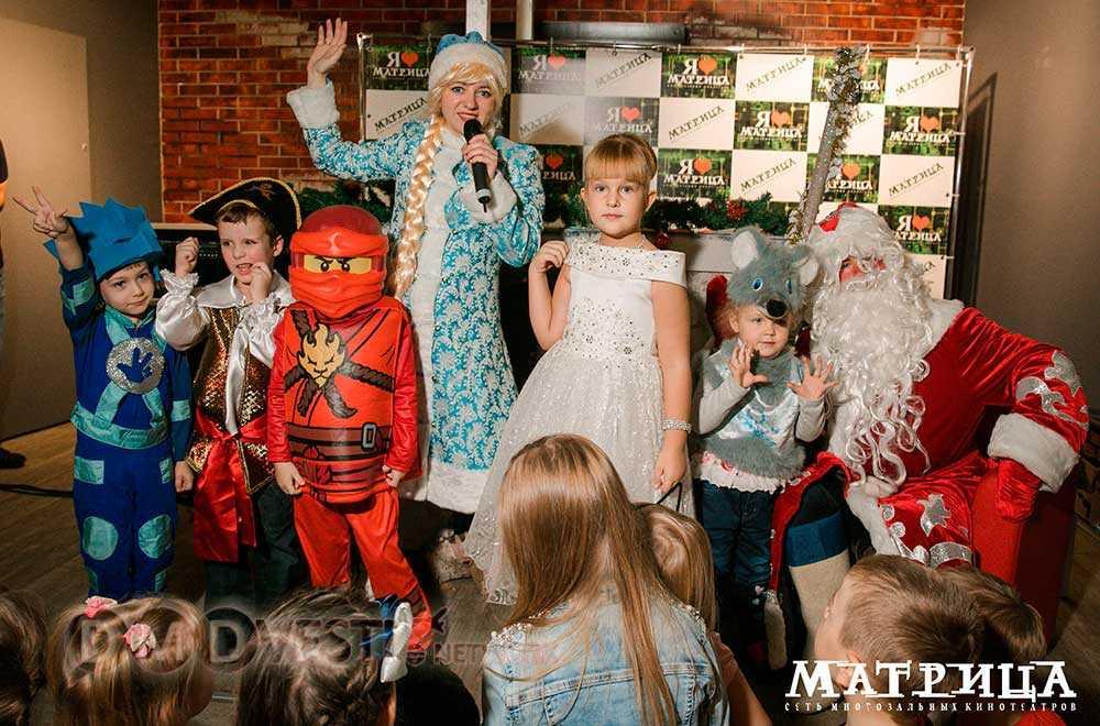Кинотеатр Матрица Домодедово приглашает на Новогодний праздник