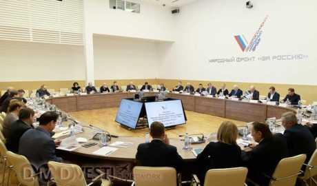 Подмосковный штаб ОНФ подвел итоги работы за 2018 год