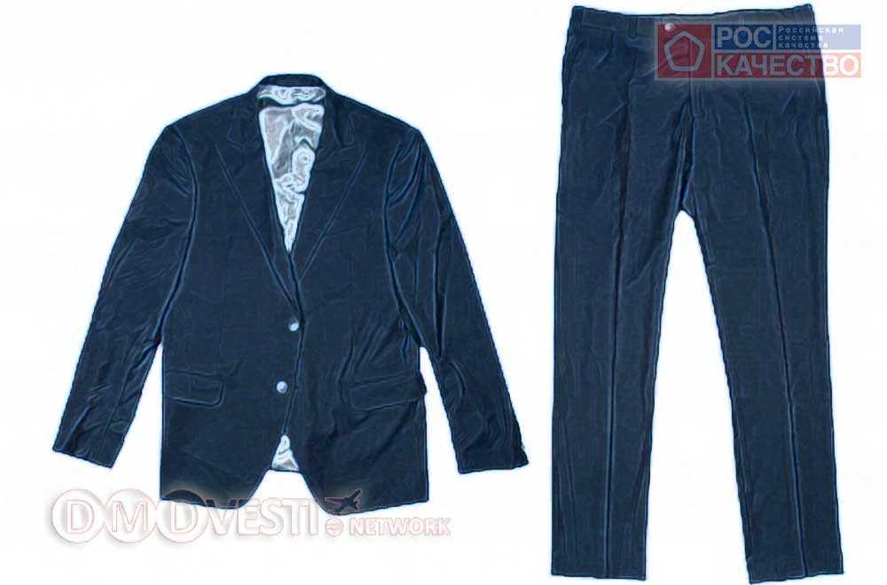 Самый качественный и комфортный костюм сделан в Москве